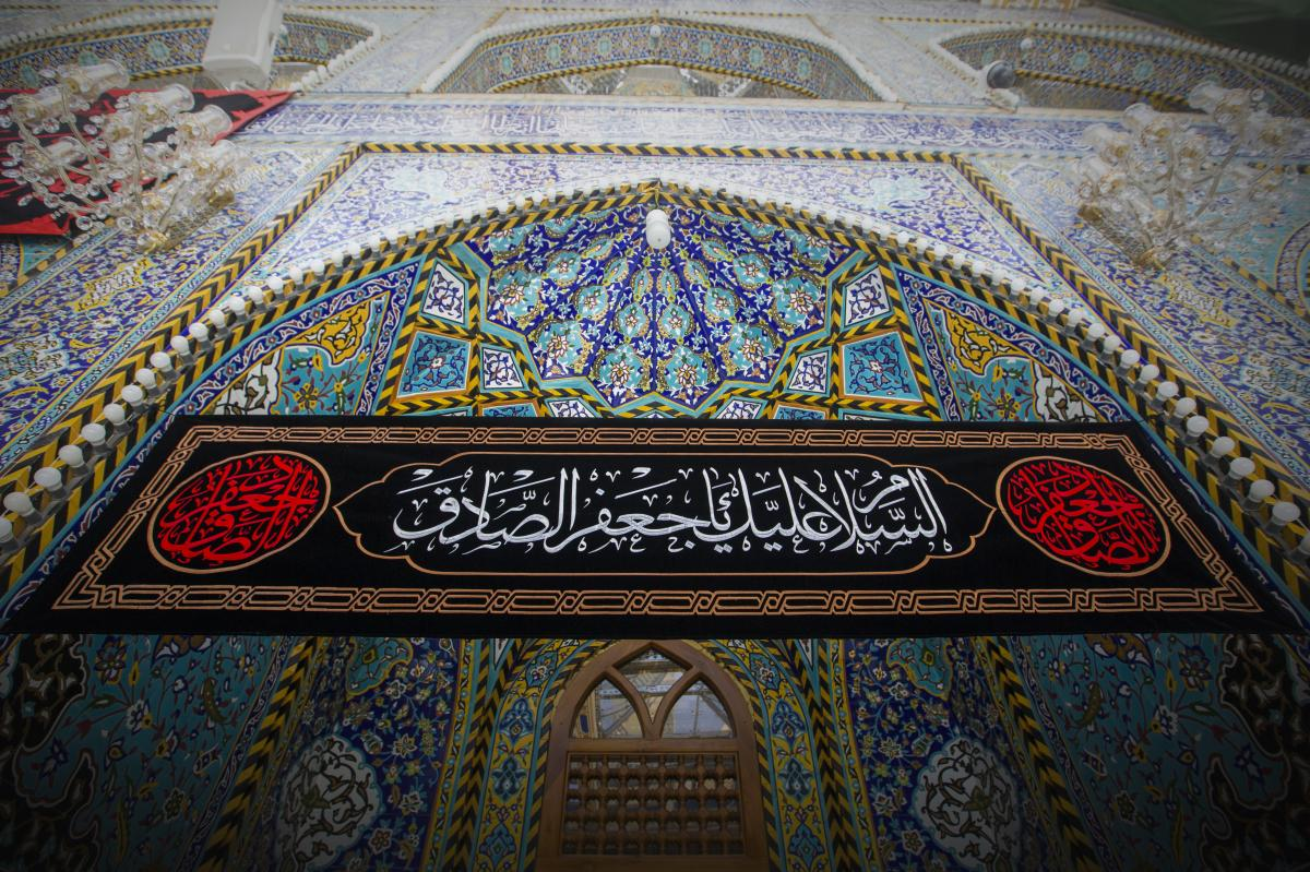 Recalling the martyrdom anniversary of Imam as-Sadeq (peace be upon him) in the al-Abbas's (p) Holy Shrine.
