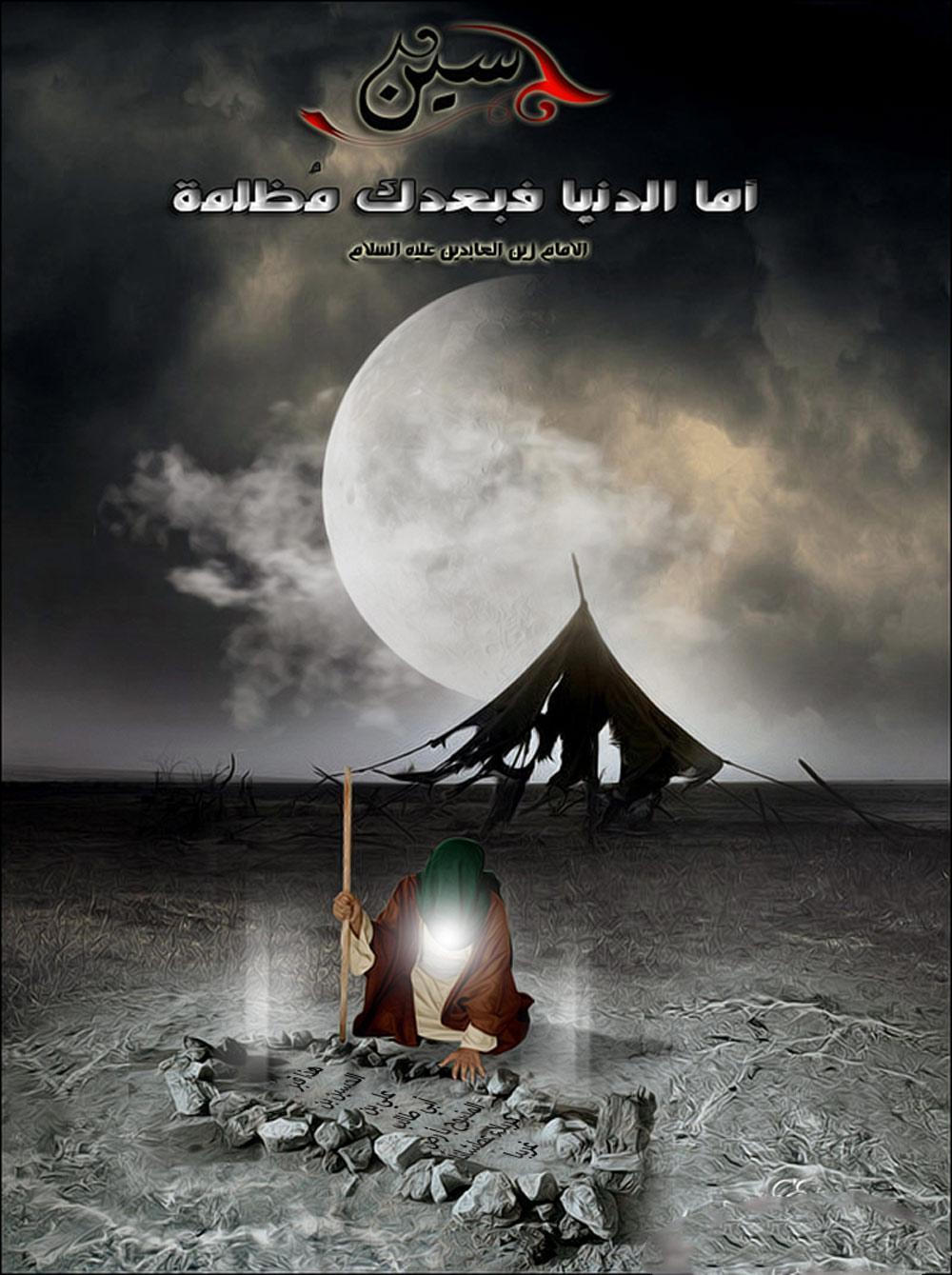 نتيجة بحث الصور عن اليوم الثالث عشر من محرم الحرام ..