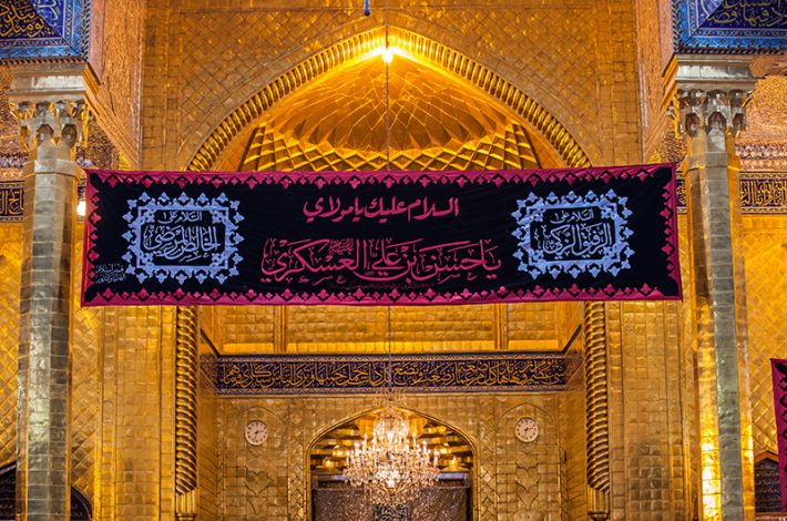 Entrance to the Lattice-Enclosed Tomb of El-Abbas (PBUH)