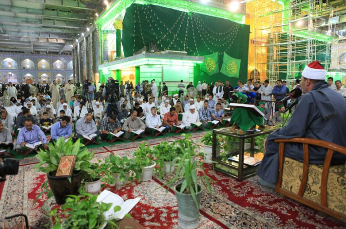 Quranic night ceremony