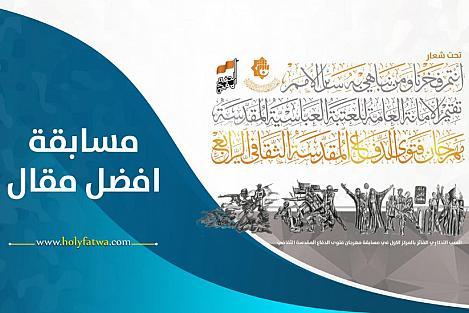 تواصل الاستعدادات لمسيرة شركاء النصر ومواكب الدعم اللّوجستي
